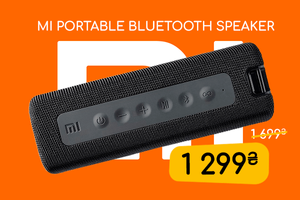 Скидка на акустику Xiaomi Mi Portable Bluetooth Speaker 16W