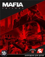 Игра PC Mafia Trilogy (5026555364553)