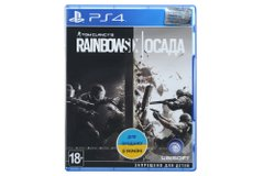Игра PS4 Tom Clancy's Rainbow Six: Осада [Blu-Ray диск] (8110093)